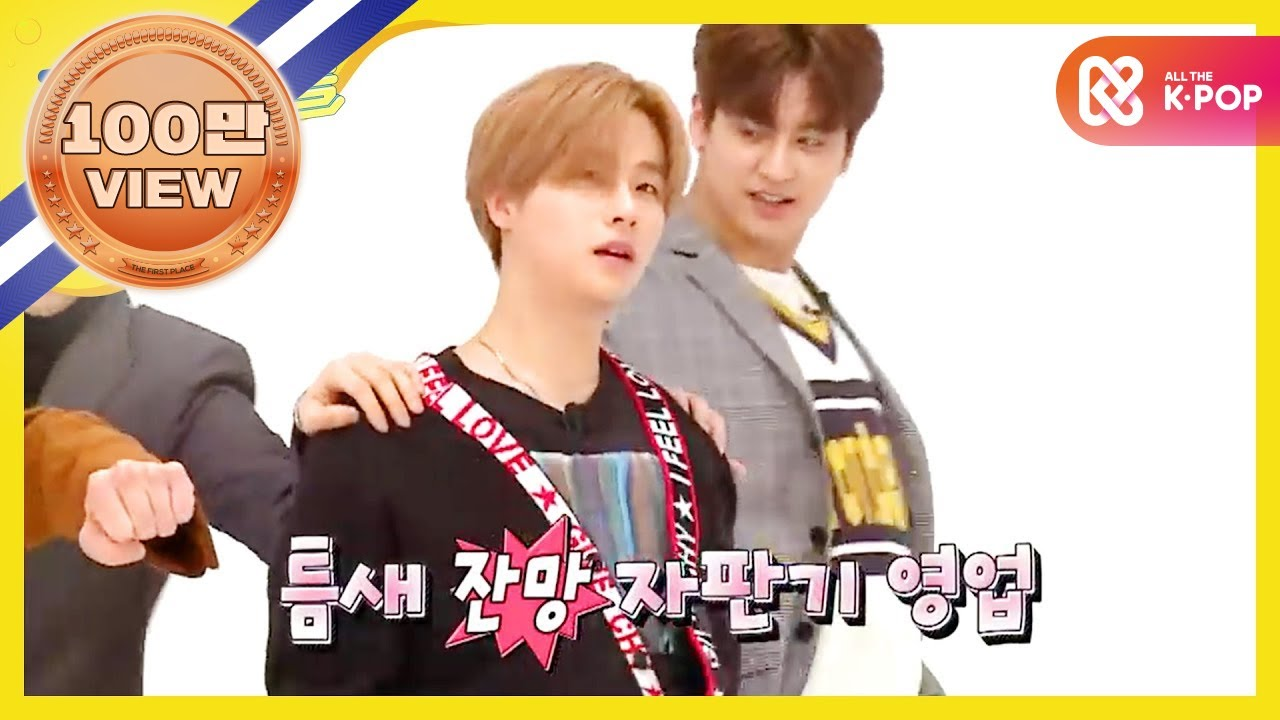 (Weekly Idol EP 341) CHALLENGE!! IKON's Magical Choreography [아이콘 마법의 안무  도전! ]