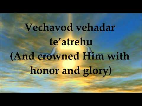 Adonai Adoneinu - Lyrics and Translation