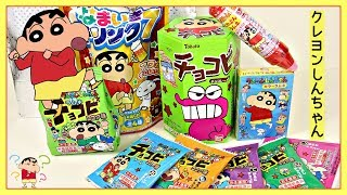 CRAYON SHIN CHAN candies &amp DIY Beer gift opening 蜡笔小新  GiftWhat