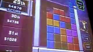 Tetris Giant - WikiVisually