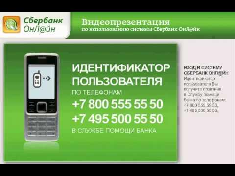 Сайт о Tele2 – Как перевести деньги с Теле2 на МТС