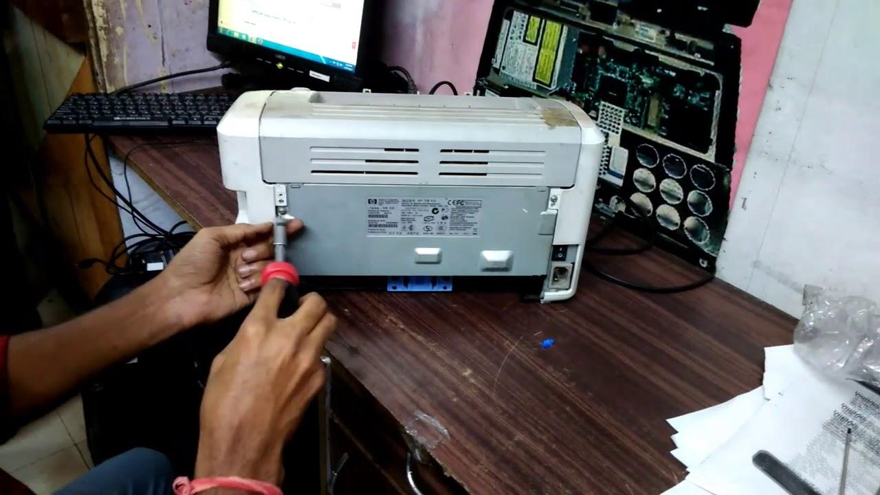 open hp laserjet 1020 printer