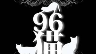 きのこオールスターズ - きのこの唄(未発表ヴァージョン)