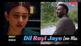 Dil Royi Jaye Love Mix (DeeJay Najrul)