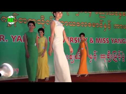 Mr. & Miss Yangon University Fitness Physique Contest