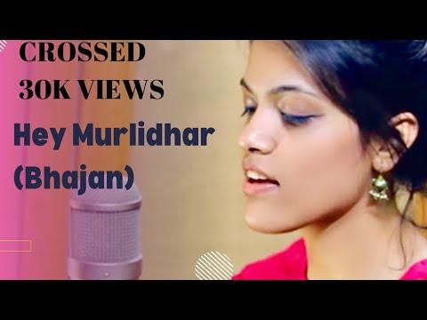 Hey Murlidhar (Bhajan) | By Saumya Maheshwari |