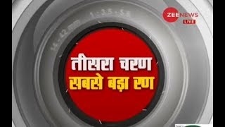 Lok Sabha Elections 2019 Phase 3: Watch top 25 updates