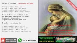 Baixar PLAYBACK MIDI - PRIMEIRA CRISTÃ - CANTORES DE DEUS