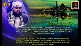 Gambar cover International Al-Quran Recital Assembly 2018 - Muhammad Yusuf (United Kingdom)