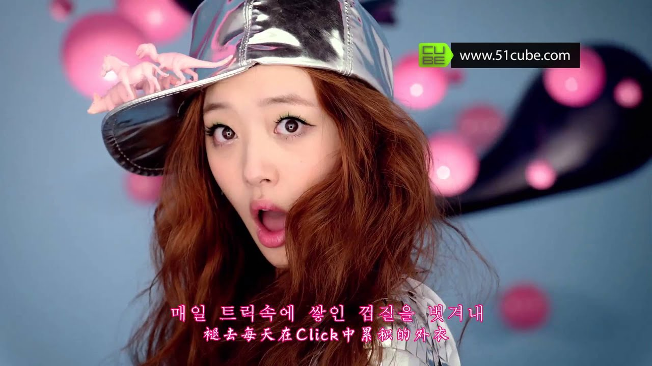 Musica China Pop Espero Que Os Guste Youtube