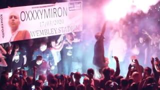 Oxxxymiron - Город под подошвой( Super Live!)