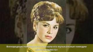 Download Пырьев, Иван Александрович - Биография Mp3 and Videos