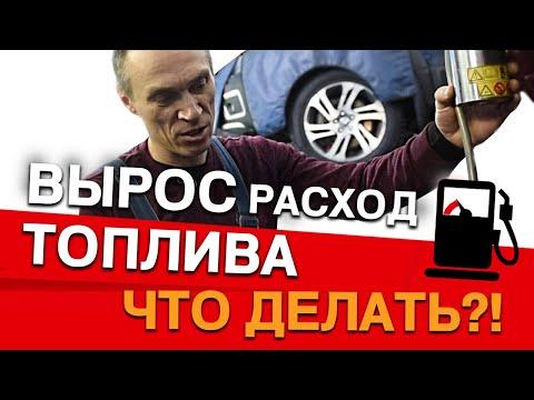 Volvo XC70 3.2 резко ВЫРОС РАСХОД бензина – ЧТО делать? Случай из автосервиса Вольво Vollux