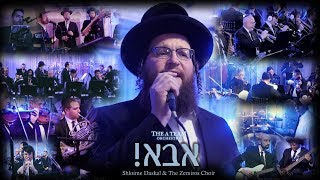 ABBA! A Team Ft. Shloime Daskal - Zemiros Choir | אבא! - שלומי דסקל וזמירות