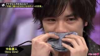 2014-3-16日放送 第47回 たいぴーの演技に涙した中島健人君が言った「フ...