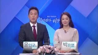 KBS '일자리가 미래다' 한국기술교육대학교