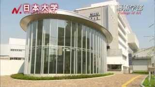 2012年8月のものです。 日本大学.