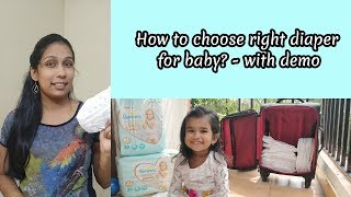 How to choose right diaper for baby?-Tamil with Demo experiments/Pampers premium care diaper Review
