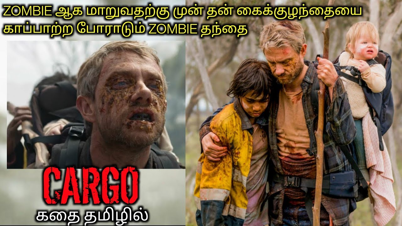 Download கண்கலங்க வைக்கும்  ZOMBIE திரைப்படம்  Tamil voice over  AAJUNN YARO   movie Story & Review in Tamil