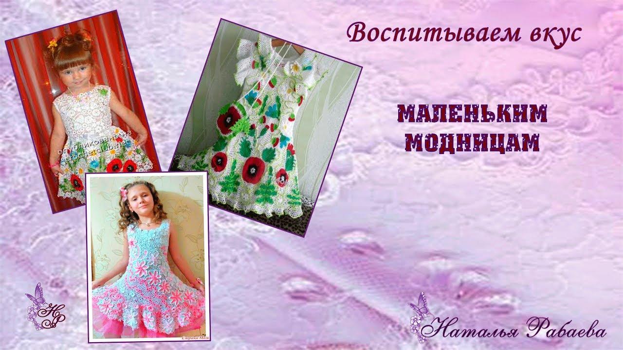 Цвета воблеров-рудра 130