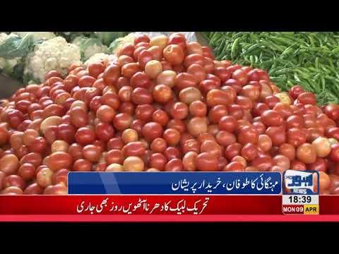 Vegetables observe price hike
