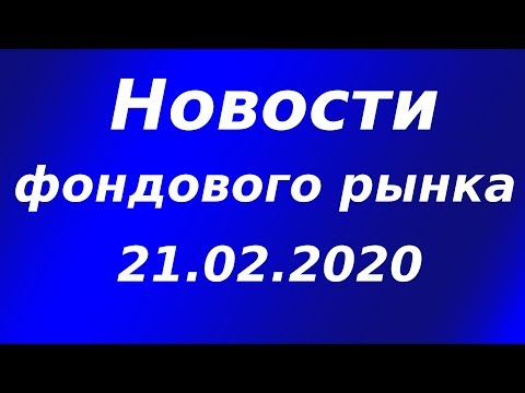 ФосАгро,Газпром нефть,Новатэк,Лента,ЧТПЗ,золотодобытчики и другие новости финансов и фондового рынка