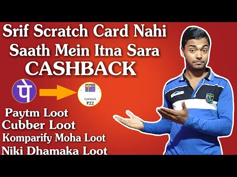 New Scratch Card Offer Earn Upto ₹1000 From Phonepe    all Dhamaka Cashback Offer & Paytm Loot