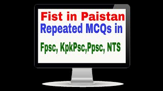 First In Pakistan // Pak General Knowledge // kpkPsc//Fpsc//Ppsc//NTS