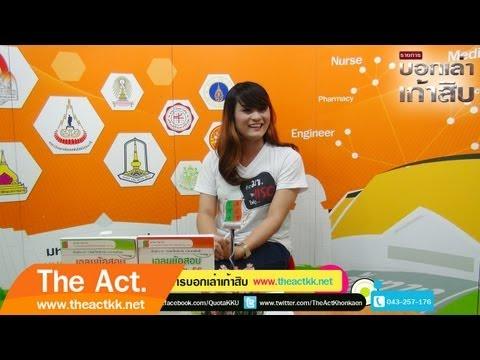 The Act. : บอกเล่าเก้าสิบ Ep.05 HD