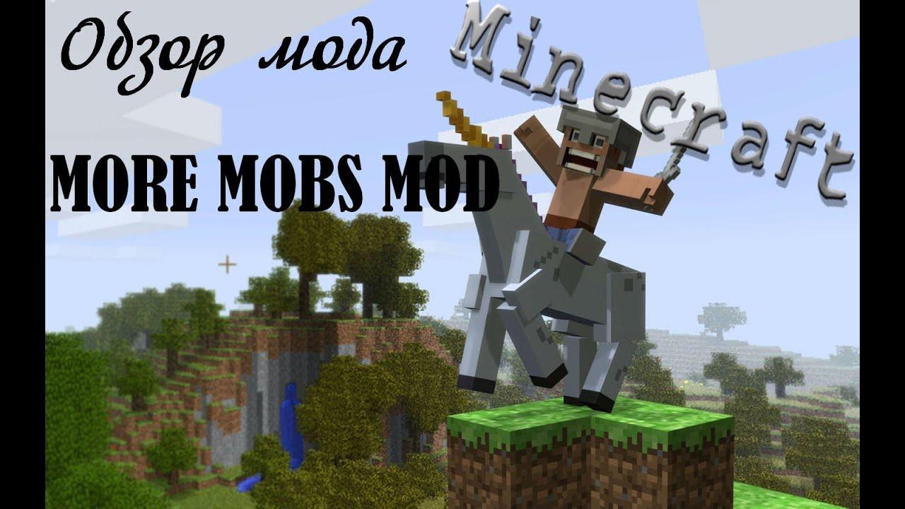 applying the o b mod to the