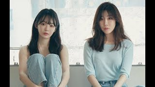 Davichi 다비치 - Nostalgia (New Single Jacket Making)