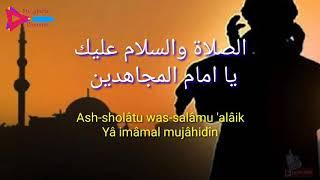 Sholawat tarhim subuh imsak Lirik