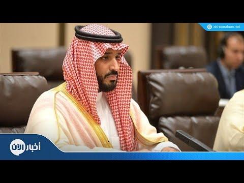 وفد روسي اجتمع مع بن سلمان في السعودية  - نشر قبل 4 ساعة