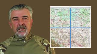 Військова топографія  Топографічні карти ЗСУ