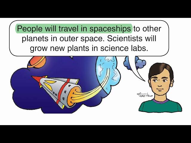 في المستقبل || صف 5 فصل 2 صفحة 56