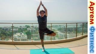Постройнеть За 10 Минут. Тренировка Дома Для Баланса и Координации фитнес упражнения для здоровья