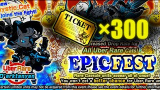The Battle Cats - Opening 300 Rare Tickets on Epicfest for D'arktanyan