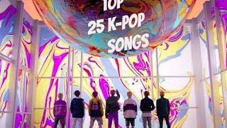 TOP 25 САМЫХ ЗАЕДАЮЩИХ K-POP ПЕСЕН