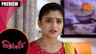 JiyonKathi - Preview | 6th Oct 19 | Sun Bangla TV Serial | Bengali Serial