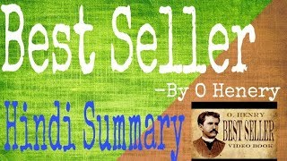 Hindi Summary of Best seller class 9th lierature By The Fun Book Thefunbook