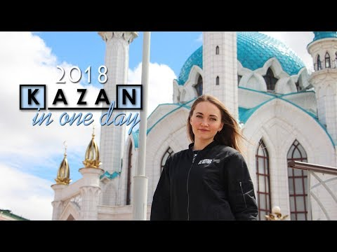 One day in Kazan, Russia. Things to do | 2018
