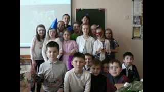 Презентация 4 Б класса