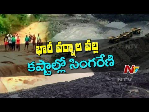 Incessant Rains in Telangana | Water Level Increases by Flood Water in Godavari | NTV