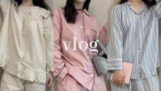 VLOG 대학생 브이로그 | 집순이 방구석 파자마 잠옷…