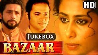 Bazaar {HD} - Song Collection - Farooq Shaikh - Smita Patil - Supriya Pathak - Naseeruddin Shah