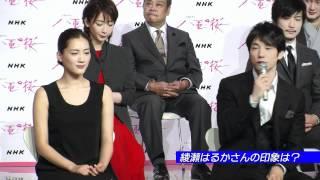 綾瀬はるか主演2013年のNHK大河ドラマ『八重の桜』の新たな出演者が発表...