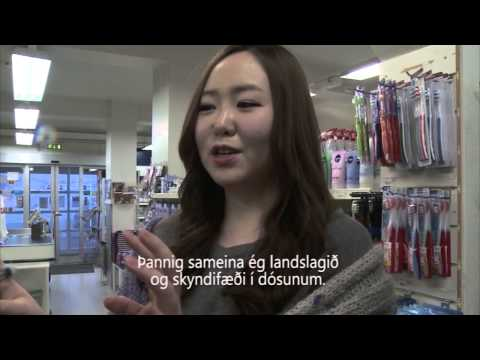N4 interview with Ka Young Choi