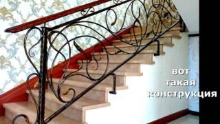 Как установить перила на лестнице без столбов, если нельзя сверлить ступеньки из камня, дерева