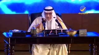 الأمير بدر بن عبدالمحسن - قصيدة عمري نهر