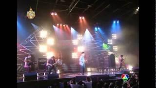 วงเฟลม 7 สีคอนเสิร์ต 1